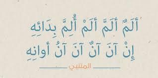 اللغة العربية كما لم تسمعها من قبل | معلومات ستصدمك عن اللغة العربية