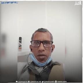موريتانيا تستخدم الكلوروكين وفيتامين سي ضد Covid-19