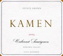 Kamen wine