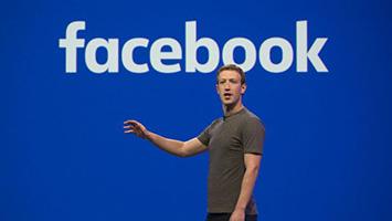 Atenção ao Vírus Vídeo em Facebook Messenger