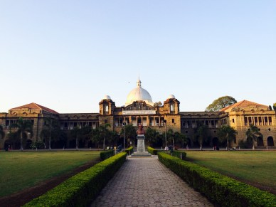 College of Agriculture, Pune