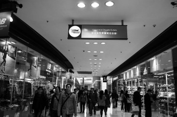 retail therapy - Citygate Outlet at Tung Chung station