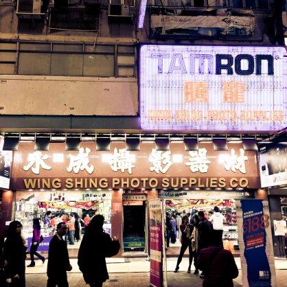 Recommended for DSLR bargains. Mongkok