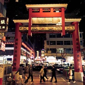 Temple Street ( Night Market )