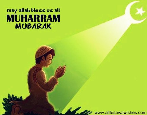 May-Allah-Bless-Us-All-Muharram-Mubarak