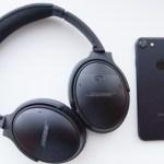 BOSE QuietComfort 35のレビュー。iphone7との相性も最高のヘッドフォンを紹介します