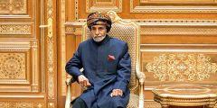 لماذا لم يتزوج السلطان قابوس بن سعيد