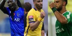 من هو هداف الدوري السعودي؟