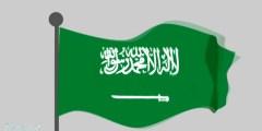 النخوة نداء مرتبط بالدولة السعودية وهو من معاني المواطنة
