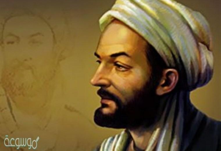 ابحث عن أحد علماء العرب المعاصرين الذين كانوا بارعين في أحد حقول العلوم واذكر اسمه وإسهاماته