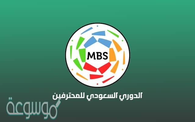 من هو هداف الدوري السعودي 2020