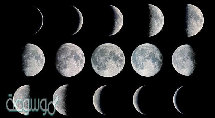 اسباب ظهور اطوار القمر