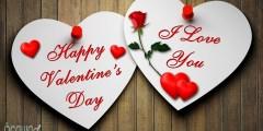 مسجات الفلانتين 2021 عيد الحب