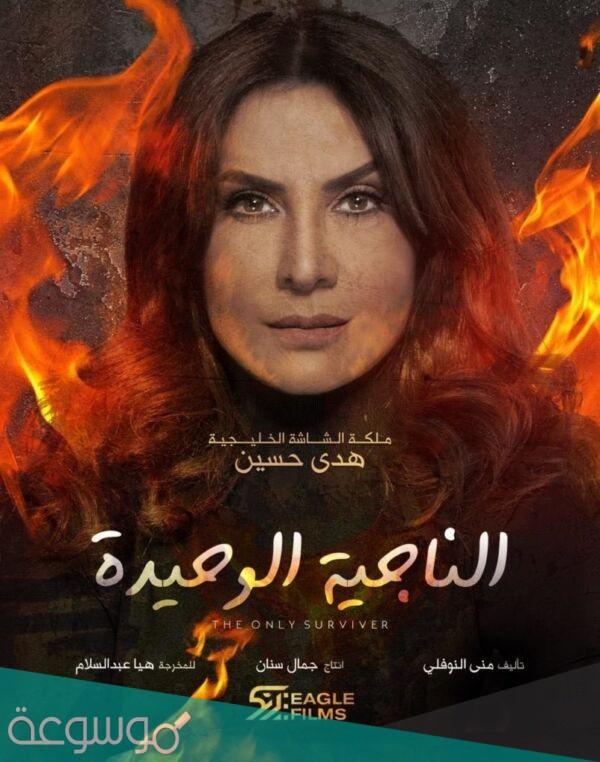 دليل مواعيد عرض مسلسلات قناة ام بي سي دراما في رمضان 2021
