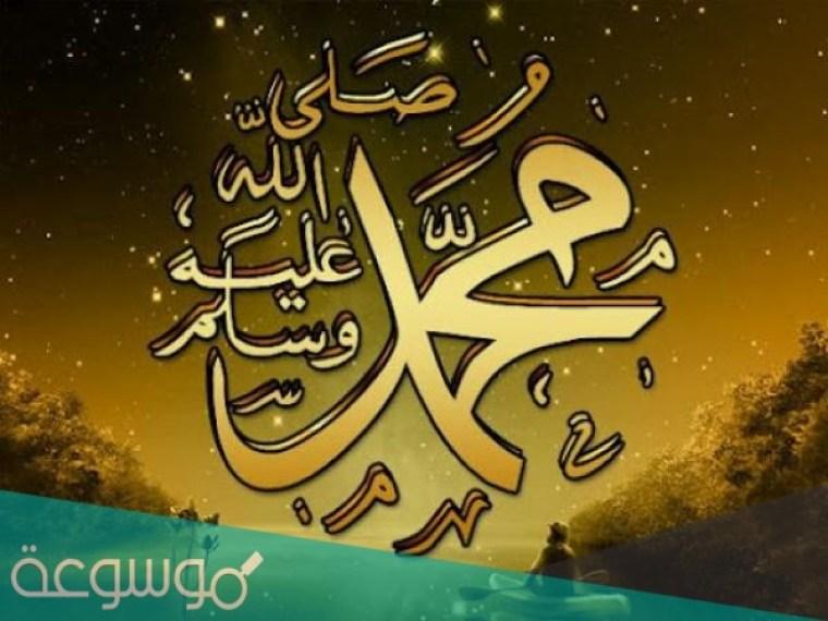 من هو النبي الذي سمي بخاتم الانبياء