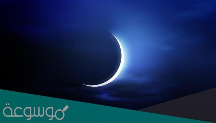 دعاء العشر الاواخر من رمضان مكتوبة