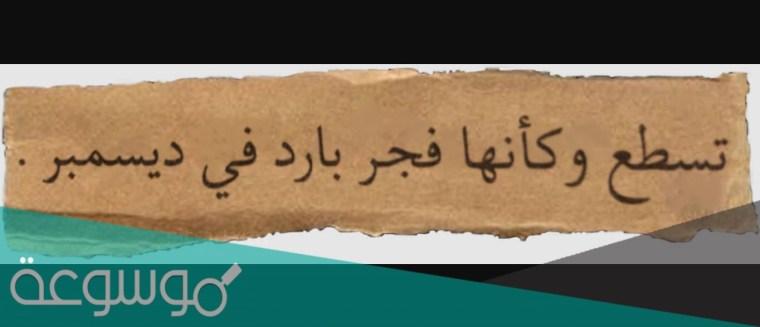 ملصقات سناب حب 2021