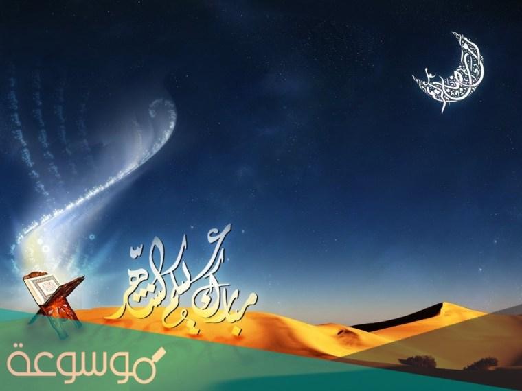 ما هي الليالي الوترية في رمضان