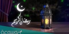 اعمال ليلة 25 وليلة 27 من شهر رمضان مفاتيح الجنان الليالي الفردية
