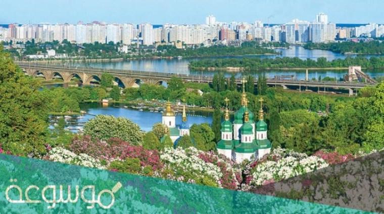 هل اوكرانيا تحتاج فيزا للسعوديين