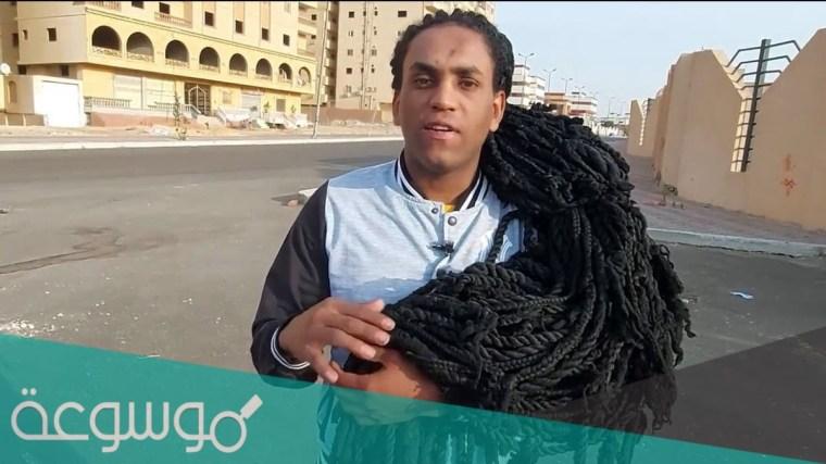من هو اطول شعر في مصر ومن صاحبه