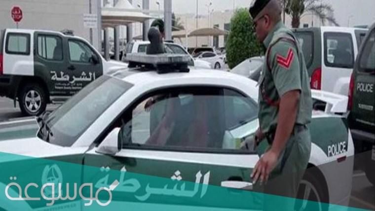 الرتب العسكرية في الامارات 2021
