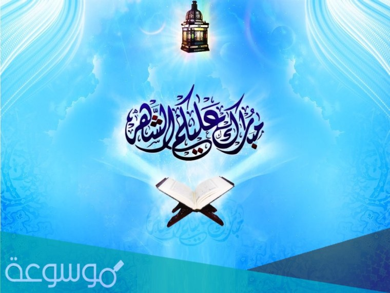 جدول اعمال العشر الاواخر من رمضان