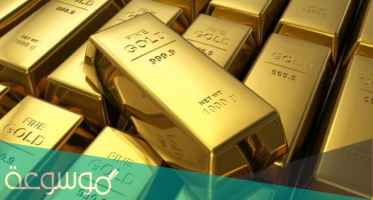 كم مره ورد ذكر الذهب في القران ؟