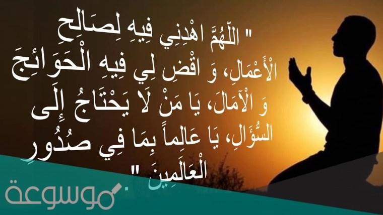 دعاء نهاية رمضان مكتوب .. أجمل دعاء وداع رمضان مستجاب