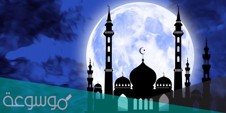 ترتيب شهر رمضان في السنه الهجريه