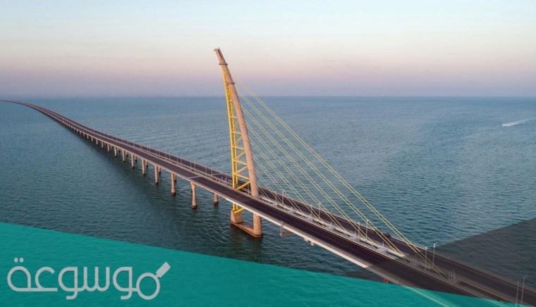 ماهو الجسر الاطول في الشرق الاوسط