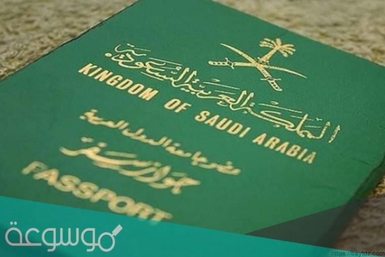 عقوبة عدم العودة بعد انتهاء التأشيرة للوافدين في النظام الجديد