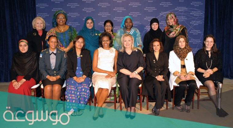 في اي عام تم انشاء جائزة المرأة الشجاعة الدولية
