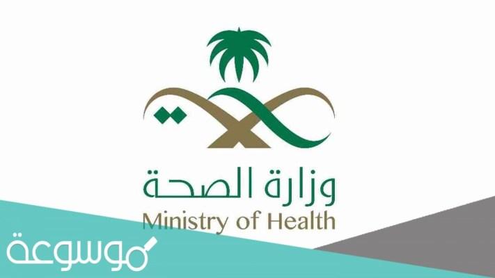 كم راتب الدكتور في المملكة السعودية 2021
