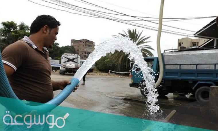 طريقة طلب صهريج مياه جدة