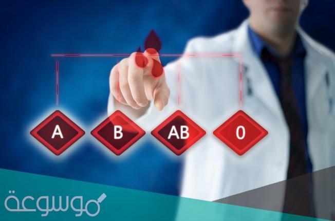 كيف بدي أعرف فصيلة دمي بدون تحليل