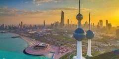 جامعات الكويت المعترف بها عالمياً 2021