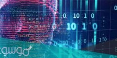معلومات عن تخصص علوم الذكاء الاصطناعي