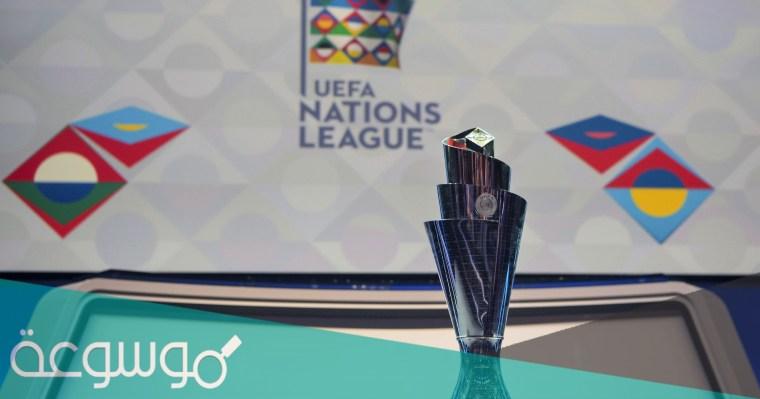 هل بطولة دوري الامم الاوروبية رسمي