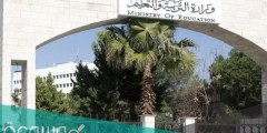 رابط التسجيل في برنامج الفاقد التعليمي وزارة التربية والتعليم