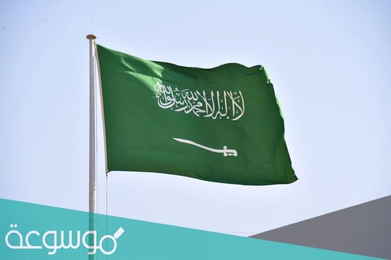 حدود السعودية البرية مع كم دولة