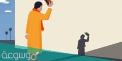 ما الذي يناقض التواضع