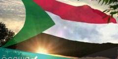 من هو مؤلف نشيد العلم السوداني