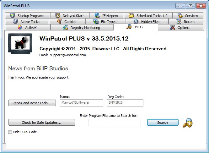 WinPatrol PLUS 33.5.2015.12