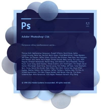 Photoshop CS6 Extended v13.1.2 [Full] ฟรีถาวร ลงเสร็จใช้ได้เลย
