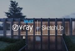 V-Ray Next 4.20.03 for SketchUp 2015-2020 [Full] พร้อมวิธีลง ฟรี