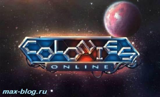 Игра-Colonies-online-Обзор-и-прохождение-игры-Colonies-online-5