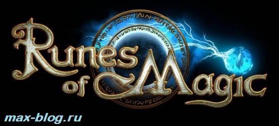 Игра-Runes-of-Magic-Обзор-и-прохождение-игры-Runes-of-Magic-1