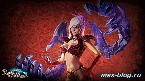 Игра-Runes-of-Magic-Обзор-и-прохождение-игры-Runes-of-Magic-3