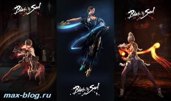 Игра-Blade-and-Soul-Обзор-и-прохождение-игры-Blade-and-Soul-2